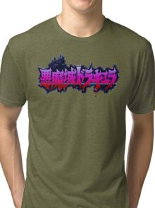 Akumajo Dracula / Castlevania IV (SNES) Title Screen  Tri-blend T-Shirt