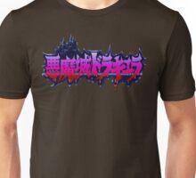 Akumajo Dracula / Castlevania IV (SNES) Title Screen  Unisex T-Shirt