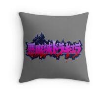 Akumajo Dracula / Castlevania IV (SNES) Title Screen  Throw Pillow