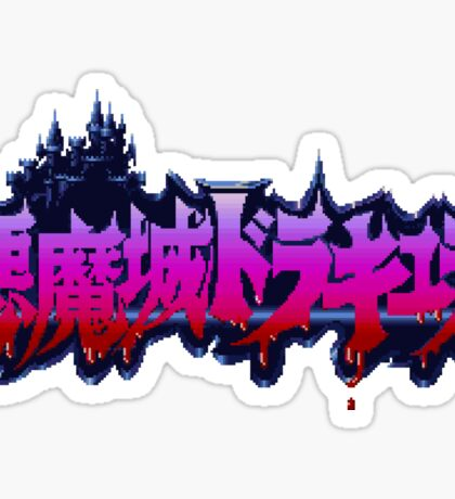 Akumajo Dracula / Castlevania IV (SNES) Title Screen  Sticker
