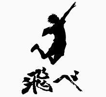 Haikyuu Hinata Tobe(FLY) Black Unisex T-Shirt