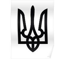Ukraine Poster