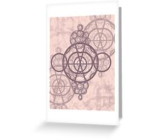 Pattern 011 Queen Royal Pink Design Greeting Card