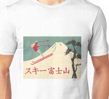 Ski Mount Fuji Unisex T-Shirt