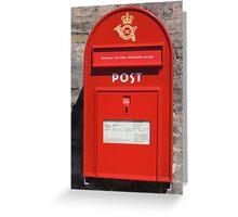Copenhagen Postbox Greeting Card
