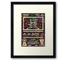 Ancient MEW Framed Print