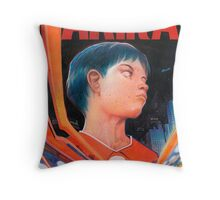 The Real Akira  Throw Pillow