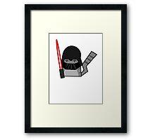 Vader Cat Framed Print