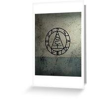 The Seal of Metatron (Black) Greeting Card