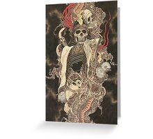 Skull SHOGUN Greeting Card