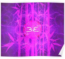 Pink Sun Bamboo || Bamboo Empire || Fractal Art Poster