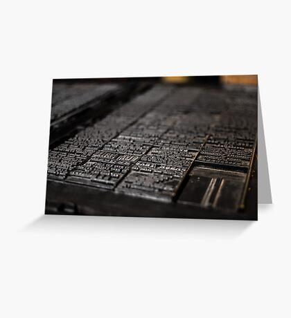 Print Shop, Upper Canada Village Greeting Card