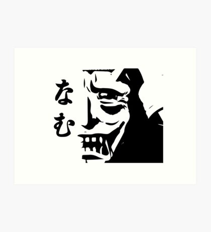 Yoshimitsu Art Print