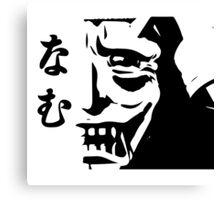 Yoshimitsu Canvas Print