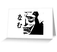 Yoshimitsu Greeting Card