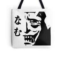 Yoshimitsu Tote Bag