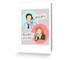 The X-Files Greeting Card