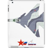 Fulcrum-F Mikoyan MiG-35 iPad Case/Skin
