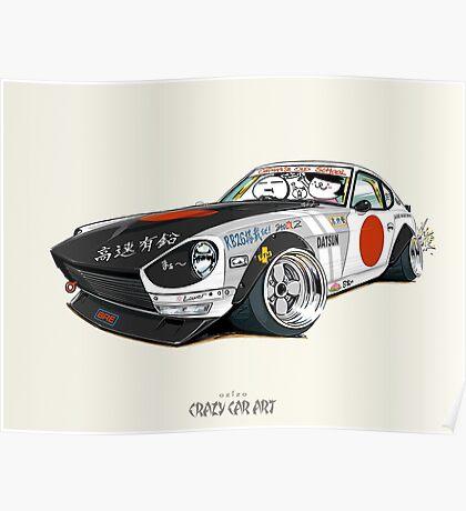 ozizo art 0014 Poster