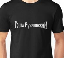 Gosha F/W 2016/17 - WHITE Unisex T-Shirt