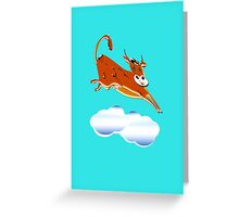 A Leap for Joy Greeting Card