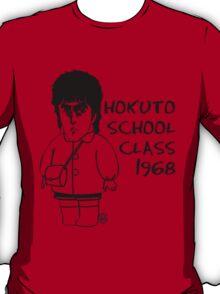 Hokuto school class 1968 T-Shirt