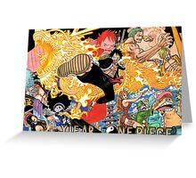 ONE PIECE #10 Greeting Card