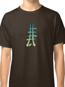 Tribe: Glass Walkers Classic T-Shirt