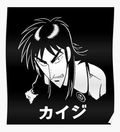 Kaiji Anime Poster