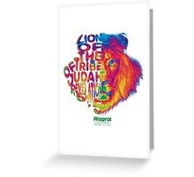 Lion of the tribe of Judah - Revelation 5.5 - Color Greeting Card