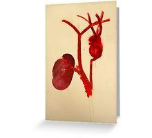 cardio vascular system i  Greeting Card