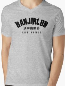 Kanjiklub Mens V-Neck T-Shirt