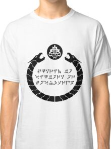 The Seal of Skyrim Classic T-Shirt