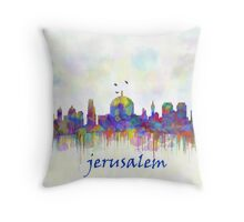 jerusalem city skyline watercolor print Throw Pillow