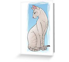 Oriental Greeting Card
