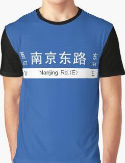 Nanjing Rd., Shanghai Street Sign, China Graphic T-Shirt