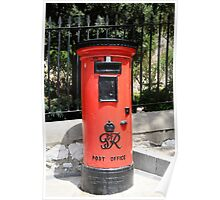 George Postbox Red Poster