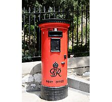 George Postbox Red Photographic Print