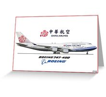 Airlines Collection Boeing 747-400 China Air Greeting Card