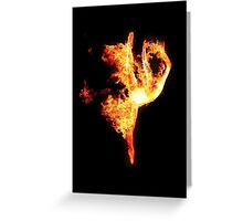 Girl on Fire Greeting Card
