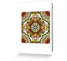 Boho Geometric Nandeal Pattern 1 Greeting Card