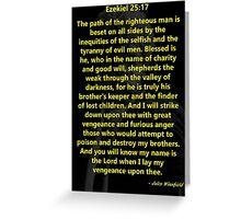Ezekiel 25:17 Pulp Fiction Greeting Card