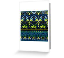 Blue & Green Boho Floral Pattern Greeting Card