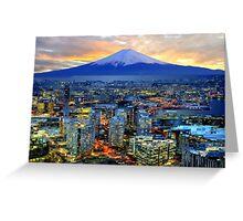 Japan - Mount Fuji Greeting Card