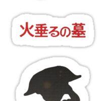 Ghibli Minimalist 'Grave of the Fireflies' Sticker