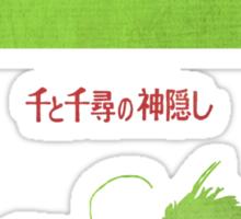 Ghibli Minimalist 'Spirited Away' Sticker