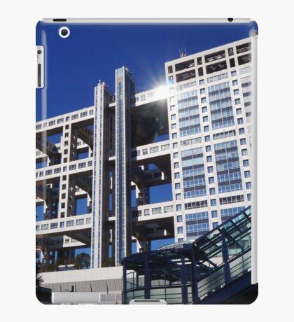 Fuji TV Sunshine iPad Case/Skin