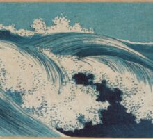 Waves - Hatō zu by Uehara Konen Sticker