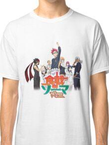 FW2 Classic T-Shirt