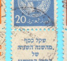 Doar Ivri (Hebrew Post) are stamps that were issued prior to declaration of the state of Israel  Sticker
